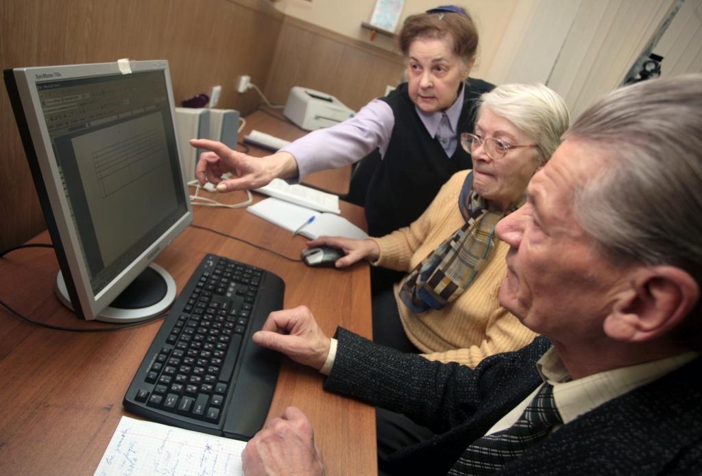 Профориентации пенсионеров